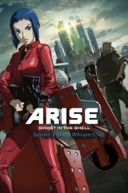 Ghost in the Shell Arise – Border 2: Ghost Whispers (2013)