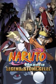 Naruto the Movie: Legend of the Stone of Gelel (2005)