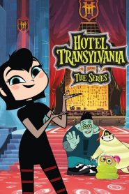 Hotel Transylvania: The Series Season 2