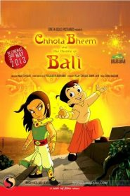 Chhota Bheem and the Throne of Bali (2013)