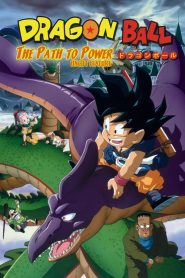 Dragon Ball: The Path to Power Part 2 (1996)